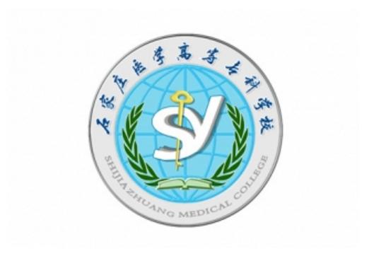 石家庄医学高等学校   22台
