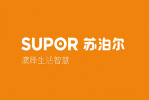 浙江苏泊尔股份有限公司