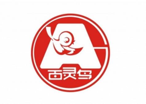 贵州百灵制药集团股份有限公司